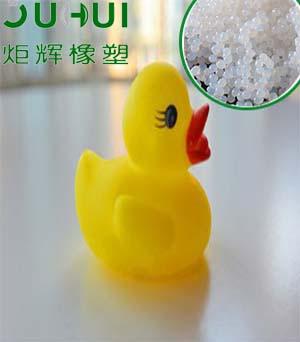 软橡皮玩具专用TPR合乐彩票原料