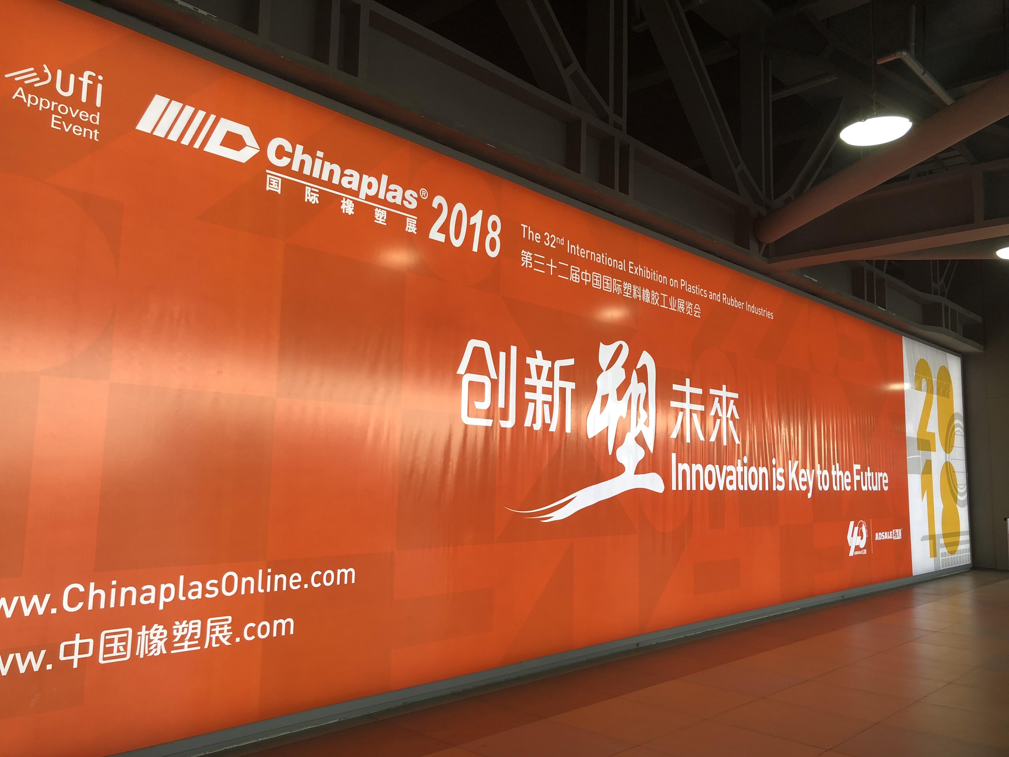 炬辉TPE上海合乐彩票展
